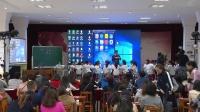 名师教学视频_信息技术晓庄学院附小《走进物联网》