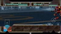 【林哥上传】超级特摄大战2001金属系 第2关  修卡的阴谋