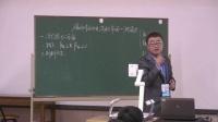第十二届全国中学物理青年教师教学大赛-教科版高二物理《磁场对运动电荷的作用—洛仑兹力》温晓亮