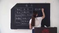 新整理初中语文教师招聘面试《老王》试讲优秀教学视频