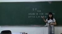新整理初中语文教师招聘面试试讲《背影》优秀教学视频
