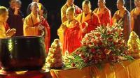 宝华禅寺佛教梵呗祈福音乐会1(洒净仪式)