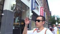 【看你老师】Dr.T's Vlog _ No. 49 - 粉丝陪逛嘻哈潮流纽约