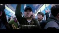 """【酷影爆点料】《一出好戏》曝徐峥""""剁嘴""""版彩蛋"""