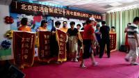 北京宏远启智唐山校区一周年庆典