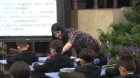 四年级优质课《开天辟地》李霞_小学语文名师