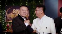 【看点】《周六夜现场》SNL综艺盛典 陈岳CP和羽泉争夺年度最佳搭档