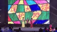 2018 BANG国际儿童艺术节棒棒糖颁奖礼—快女黄英一家践行公益,为爱出发