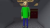 我的世界动画-巴迪挑战-01-AMINATION