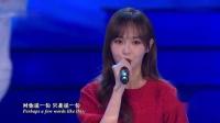 [2018中秋晚会]《好久不见》 演唱:唐嫣