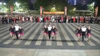 2018国标舞常平分会铁路公园国庆晚会桃花姑娘《中央公园》