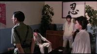 中国香港电影《猛鬼差馆》国语