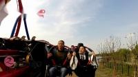 【稳固无振动】苏州华谊兄弟电影世界-天威翼(第二视角)POV