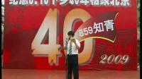 6.18北京聚会录像