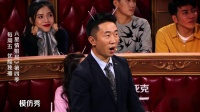 【提案完整版】杨迪超大公文包上线,薛之谦喊有毛病刘维要报警,钱枫当爹不嫌累