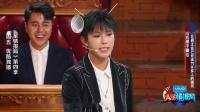【提案完整版】《火星情报局》宝藏男孩李希侃,不仅会跳舞还会模仿,简直每日快乐源泉