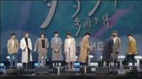 2018.11.12NINE PERCENT新专辑发布会
