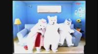 美的清爽星空调广告-室内篇 1999 CCTV1