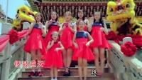 【2019】阿妮(MGirls)模拟90年代童星组合七仙女《欢迎新年到》MV[恭喜发财利是来贺岁专辑]