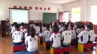 蘇教版六年級音樂簡譜《姑蘇風光》演唱課教學視頻