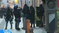"""法国斯特拉斯堡市发生枪击事件 枪手身份确认 事发前曾""""躲""""过抓捕"""