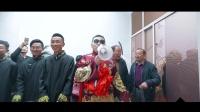 美刻电影 胡凯旋 王远 婚礼电影