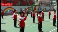 《武術基本動作》二年級體育,孫新鋒