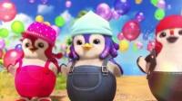 儿童歌曲❤花赠每一位小朋友与企鹅家族