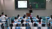 《8.總復習》人教2011課標版小學數學一下教學視頻-河南新鄉市-夏麗