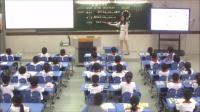 《找規律-解決問題》人教2011課標版小學數學一下教學視頻-廣東廣州市_海珠區-陳婕