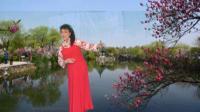 歌曲《为了谁》演唱:郑银兰
