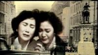 TVB电视剧《我本善良》片头《笑看风云变》
