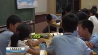 初中科学《生物的多样性》优质课教学视频-宁波三江名师-朱海英老师