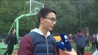 绍兴柯桥:中小学体育设施建设风生水起