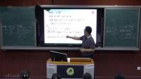 蘇科版數學七下8.1《同底數冪的乘法》課堂教學視頻-尹偉