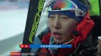 中国队获世锦赛混合接力第18名