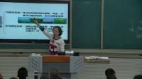 八年级地理《自然资源的基本特征》公开课视频-呼市四中优质课教学展评