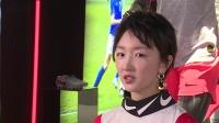 周冬雨现身助威中国女足 贾秀全:世界冠军是我永远目标