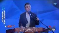 范忆堂《震撼教育》+《蜃景》现场演唱精彩片段