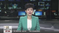 沈阳公开招聘中小学教师 昨天开始报名