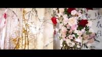 陈昌艳婚礼视频