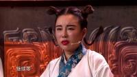 纯享版:史上最辣眼宫女上线,小翠凭实力诠释《我不服》