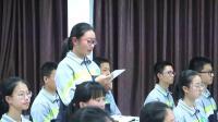 九年级道德与法制《促进民族团结》优质课视频-杭州四季青中学