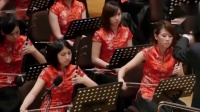 民族乐器音乐会 《西游记》插曲《猪八戒与孙悟空》(听醉了)