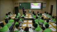 部編版九年級歷史《古代兩河流域》優秀教學視頻-執教張老師