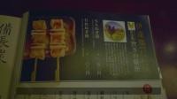 日本无计划旅行 探店昏暗的日本烤鸡串店。这才是日本居酒屋应有的样子。