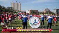 渭南市尚德中学运动会开幕式
