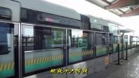 我喜欢乘地铁-上海地铁四通八达  贯穿整个上海市