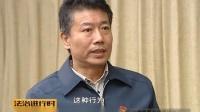 陈海涛为首的黑社会性质组织犯罪团伙覆灭记