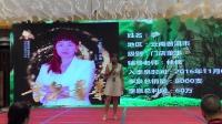 云南省季泉零售训练营培训会第三集